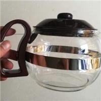 广州采购-高硼硅玻璃壶
