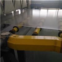 供应超白压延布纹光伏玻璃压花玻璃