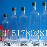 植物油瓶食用油瓶750ml玻璃瓶