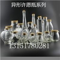 玻璃瓶工艺品瓶插花瓶