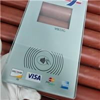 丝印各种颜色平安彩票pa99.com丝钢化平安彩票pa99.com丝印加工厂家刷卡器面板