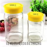 装蜂蜜的瓶子八角蜂蜜瓶圆蜂蜜瓶螺丝蜂蜜瓶