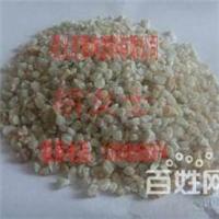郑州石英砂开采郑州龙湖石英砂生产厂家零售批发