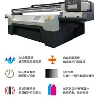 彩艺东芝喷头平板打印机  理光G5平板喷绘机