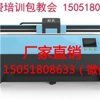 彩艺理光G5平板打印机 UV平板打印机
