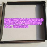 暖边条8A超级玻纤超低K值诚信厂家低价直供