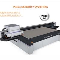 Platinum系列铂金WY-UV全能打印机