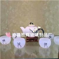 珐琅彩玻璃茶杯茶具套盒