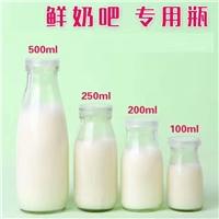供应玻璃瓶,牛奶瓶,饮料玻璃瓶瓶、小布丁奶酪玻璃瓶