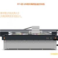 WY-G5 UV卷平两用全能打印机