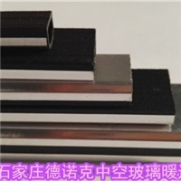 玻纤暖边条27A结构强度高加热折弯防角部脆断