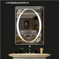 智能防雾灯镜酒店工程智能触摸屏卫生间镜子