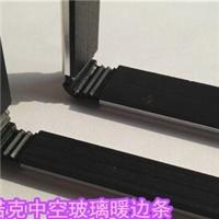 超级玻纤暖边条9A低导热工厂直供天津