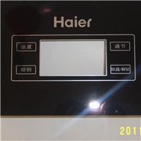 供应高温钢化玻璃油墨