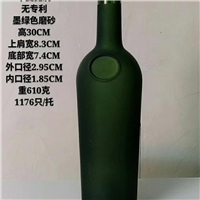 750毫升红酒瓶蒙砂玻璃瓶葡萄酒瓶