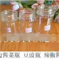 玻璃辣椒酱瓶220ml老干妈豆豉辣酱瓶