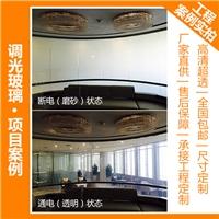 深圳调光玻璃,雾化玻璃,调光膜,自贴膜供应