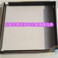 中空玻璃暖边条24A超低导热 纯玻纡 北京