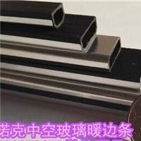 非金属暖边条27A纯玻纤极低导热系数 天津