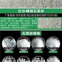 沈丘县石英砂生产厂家庞大产业