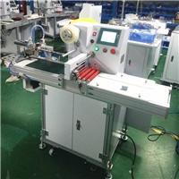 全自动玻璃镜片贴膜机 自动贴膜切断自动收料