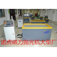磁力研磨机,强力研磨机道理