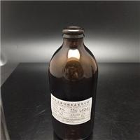 出口350ml棕色玻璃瓶,啤酒瓶