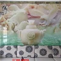 四川销量好的3D仿玉雕电视背景墙印花机
