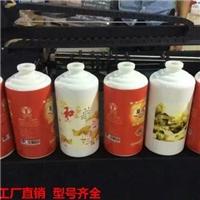 哪里有可以在酒瓶上打印各种各样图案的设备