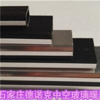 创新型非金属暖边条21A纯玻纤高强度阻热降噪