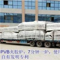 PVB强化炉落户越南
