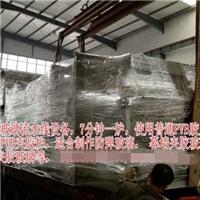又一台PVB夹胶玻璃设备发往印尼