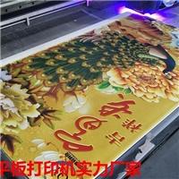 新型集成裝飾畫3D效果裝飾畫打印機