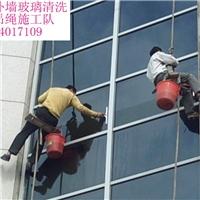 上海专业外墙玻璃清洗公司