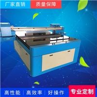 大型理光g5uv平板打印機