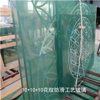 防滑玻璃-定制式防滑玻璃