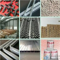 中空铝条 高频焊铝条 丁基胶