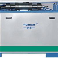 水刀 水切割机 高压泵YF-A15