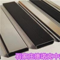 暖边条现货19A纯玻纤刚性抗紫外线 工厂包邮