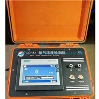 中空玻璃氩气检测仪