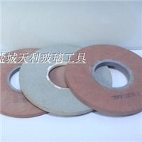 玻璃除膜轮、low e玻璃除膜轮、除膜轮品牌