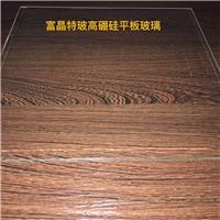 高硼硅耐热平板玻璃