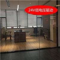 24V智能调光玻璃 低电压驱动 使用安全