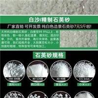 铸造砂石英砂生产厂家百强品质,畅销品牌