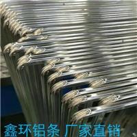 优质可折弯中空铝条