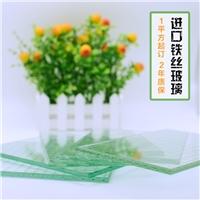 各种规格进口单片夹铁丝 钢丝 铁丝网 铁线 防火玻璃