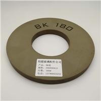 佛山玻璃BK轮供应厂家/玻璃机械配件