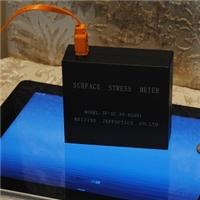 二次钢化玻璃表面应力仪
