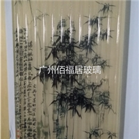 竹报平安夹绢玻璃