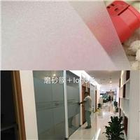 南京玻璃贴膜,南京隔热膜,南京磨砂膜,南京防爆膜